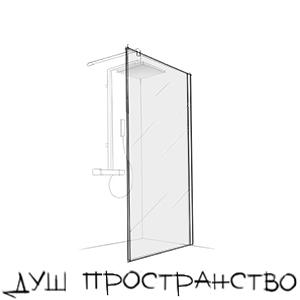 Душ кабини - душ пространство