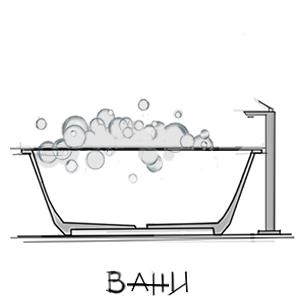 Хидромасажни вани изработка и монтаж