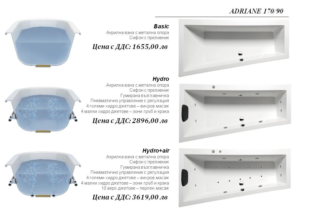 Хидромасажна вана Adriane 170×90